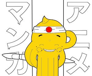Dibuixos per pintar de Anime - Manga